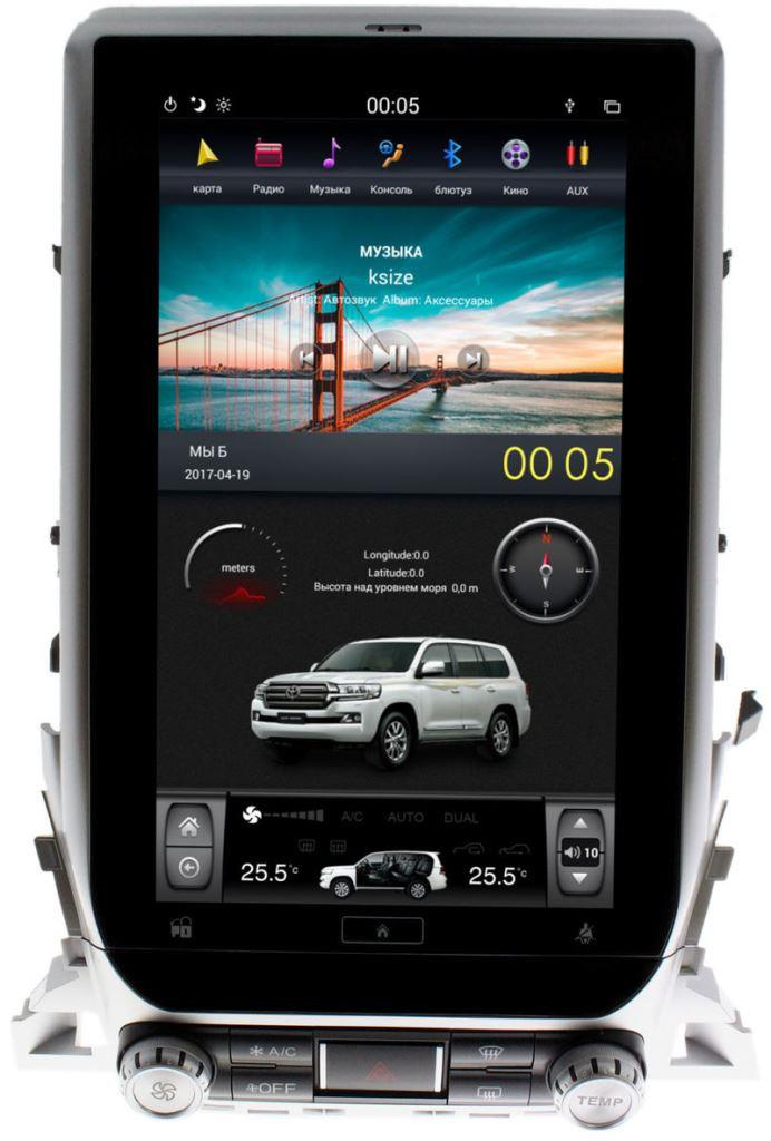 Штатная автомагнитола Ksize DVA-CF3135KE-2/32 для Toyota Land Cruiser 2015 на Android 4.1